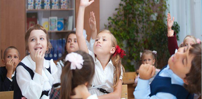 Mükemmel Okul Deyince Neleri Hayal Ettiniz?