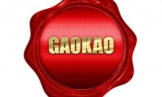 GaoKao Sınavı – Çinli Öğrencilere Çin İşkencesi