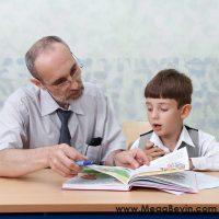 Öğretmen Motivasyonu – Düşünün; Sizi Motive Eden Nedir?